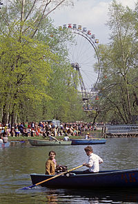 200px-RIAN_archive_510373_Pond_in_Gorky_Park
